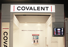 Exhibition Stand Builders In Japan : Recoarteexhibition booth design ornament and building it also